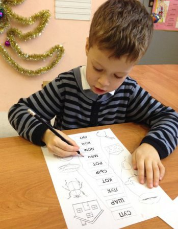 Как выбрать школу раннего развития