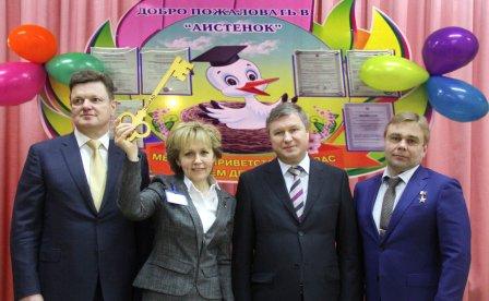 В микрорайоне №17А открыли новый детский сад «Аистёнок»